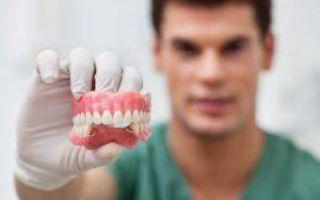 В чём разница между врачом-стоматологом и стоматологом-терапевтом