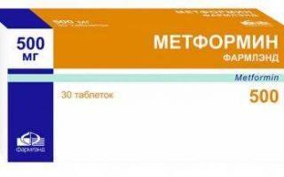 «метформин» при поликистозе яичников: влияние, инструкция по приему, показания и противопоказания