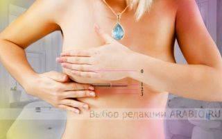 Способы безоперационной подтяжки груди