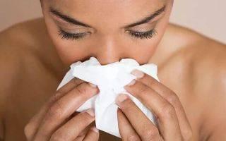 Как принимать ципрофлоксацин при синусите