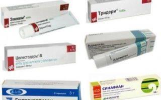 Мази от аллергии — топ лучших противоаллергических мазей