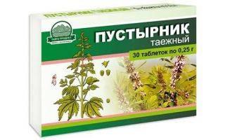 Прием негормональных препаратов при менопаузе