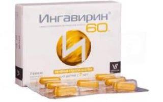 Кагоцел: аналоги дешевле (список), какой препарат лучше