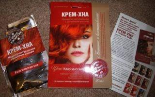 Краска хна для волос: иранская henna фитокосметик, польза и вред