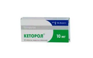 Что выбрать: кеторол или кетанов?