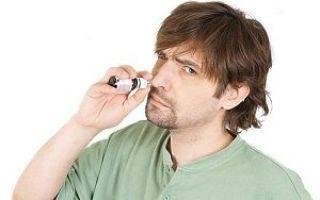 Лечение острого и хронического катарального ринита