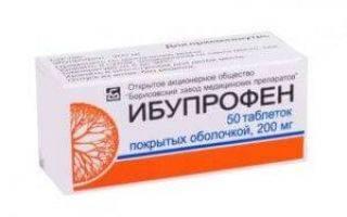 От чего помогает ибупрофен? инструкция по применению