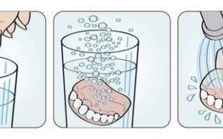 Как почистить зубные протезы от черноты и налёта в домашних условиях