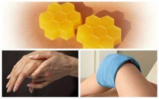 Применение пчелиного воска в народной медицине и косметологии