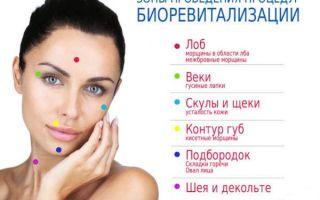 Как часто нужно делать пилинг лица, чтобы он был эффективным?
