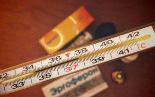 Как лечить сильный кашель при температуре у ребенка