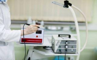 Удаление родинок сургитроном: радиоволновой метод