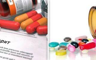 Чем вылечить гайморит лекарства