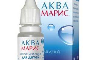 Аллергический ринит лечение дексаметазоном