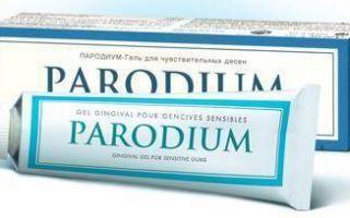 Дентальная адгезивная паста для зубов солкосерил: инструкция по применению