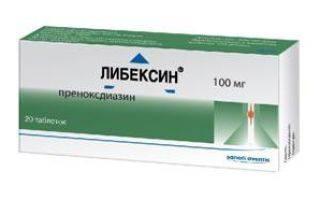 Лучшее отхаркивающее средство при сухом кашле