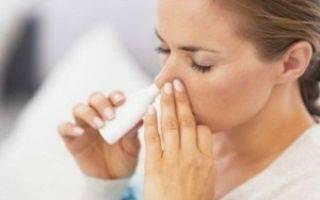 Полидекса при заложенности носа