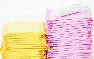 Когда придут месячные после выкидыша: причины задержки и обильных выделений