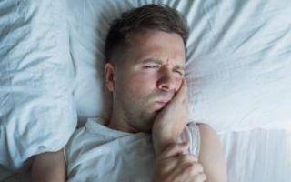 Как снять опухоль, если опухла щека от заболевания зуба