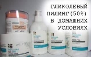 Обзор эффективных пилингов для лица, которые можно приобрести в аптеке