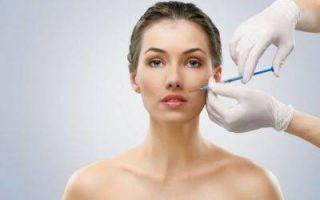 Ботулотоксин в косметологии отзывы и противопоказания препарата