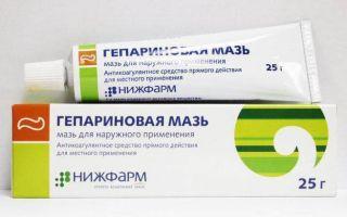 Гепариновая мазь для лица от морщин: поможет ли?