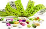 Лекарство от целлюлита в таблетках