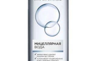 Рейтинг мицеллярной воды для демакияжа