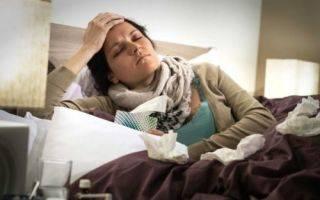 Субфебрильная температура после ОРВИ