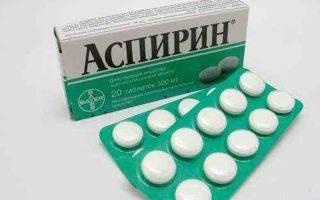 Противовоспалительные препараты при простуде у взрослых список лучших