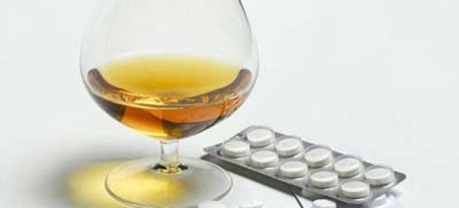 Можно ли пить парацетамол с алкоголем?
