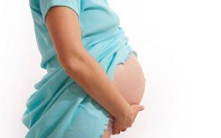 Норма длины шейки матки при беременности