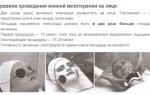 Аппаратные методы лечения акне и коррекции постакне