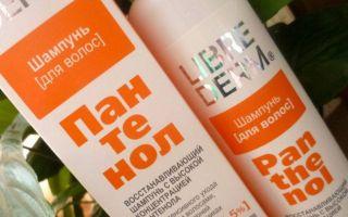 Пантенол для роста и против выпадения волос: применение, отзывы врачей