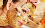 Можно ли делать маски для лица каждый день: рецепты и порядок применения