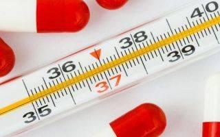 Жаропонижающие средства при высокой температуре