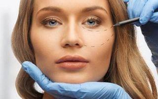 Запись к врачу на пластическую хирургию в клиника пластической хирургии и хирургии ожирения пластика+