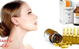 Глицерин для кожи вокруг глаз и под глаза