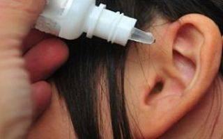 Как лечить заложенные уши при гриппе