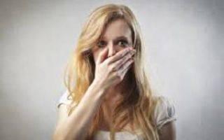 Горечь во рту и тошнота