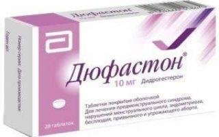 Бобровая струя лечение миомы матки