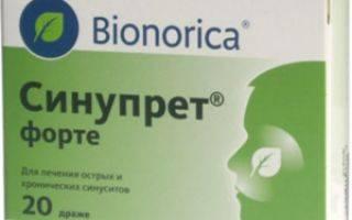 Аналоги таблеток от насморка Синупрет
