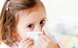 Лучшие сосудосуживающие капли в нос для детей