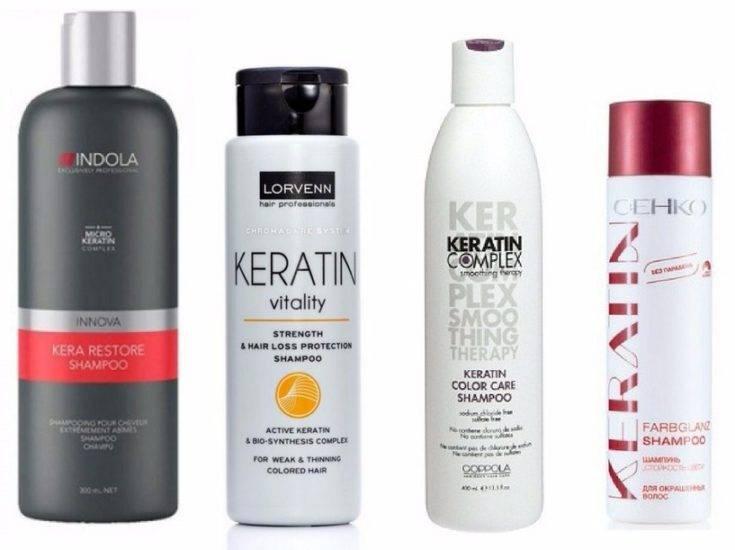 Список лучших шампуней для выпрямления вьющихся волос