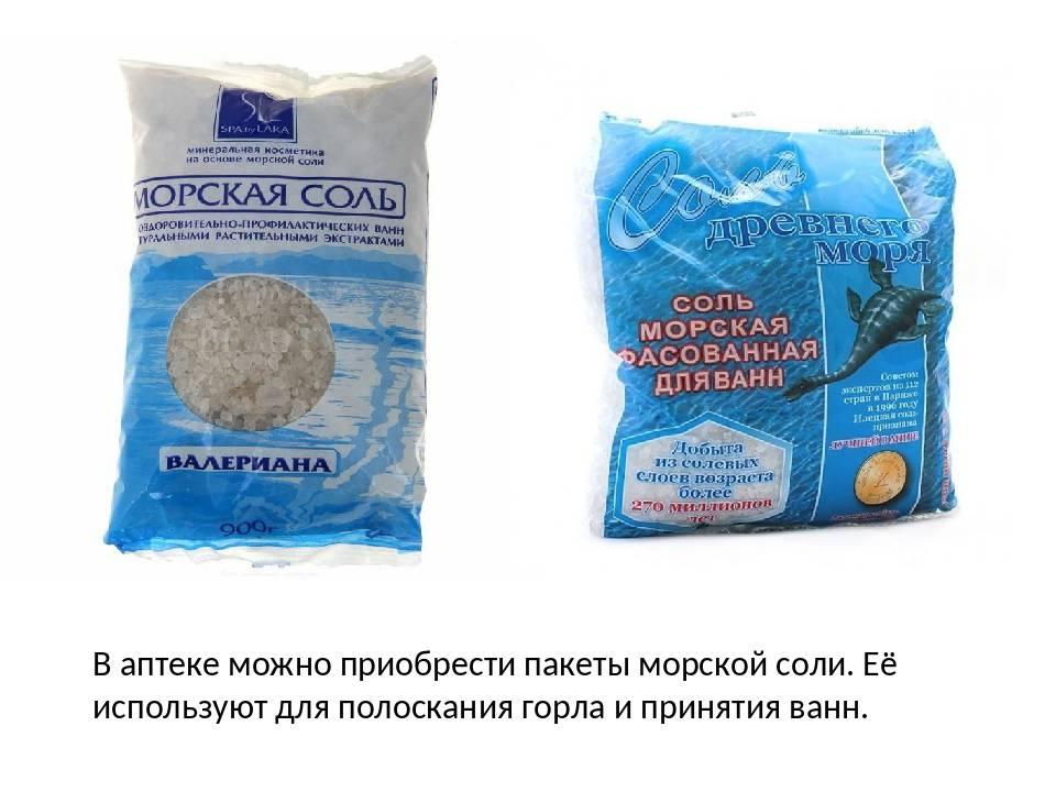 Как правильно полоскать горло содой и солью