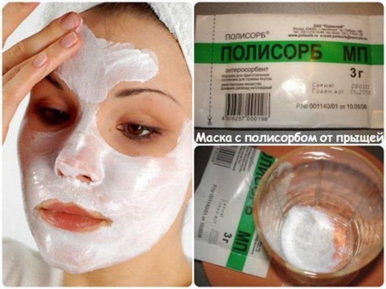Маски из полисорба для лица: для какой кожи они подходят. эффективные рецепты маски с полисорбом – рецепты и особенности