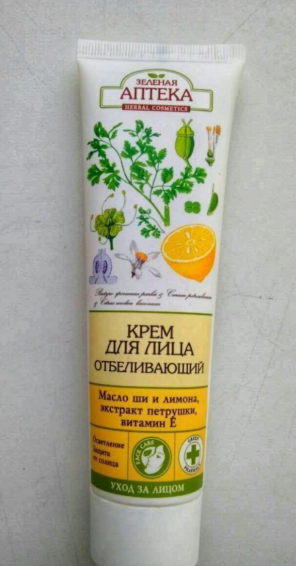 Лимонный сок от пигментных пятен: отзывы