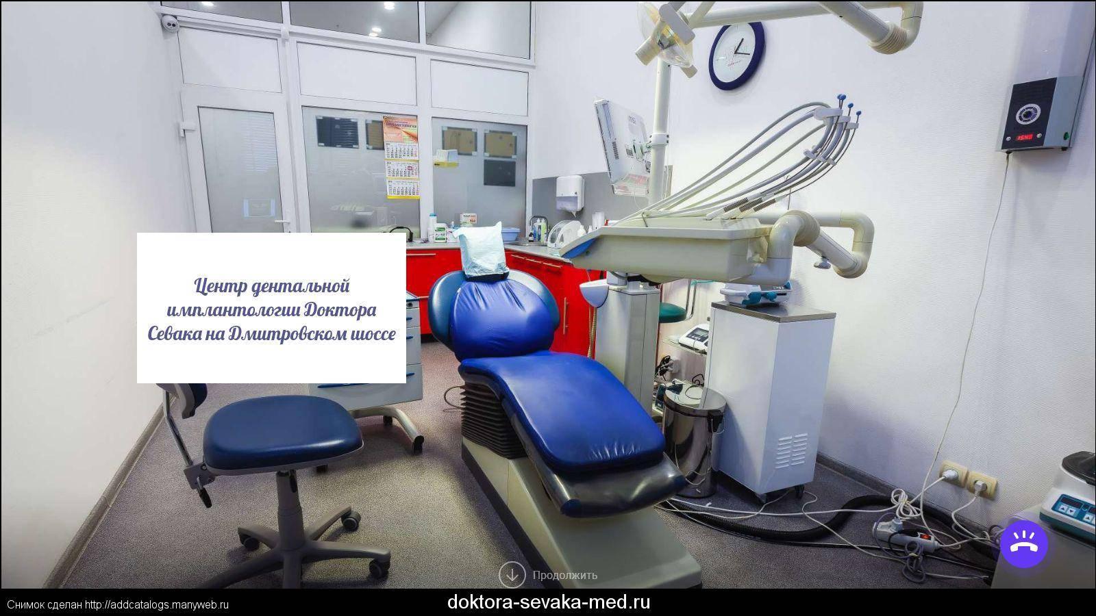 Современные, новые и новейшие технологии имплантологии