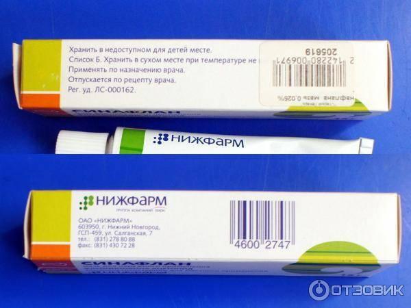 Негормональная или гормональная мазь от аллергии: какую выбрать?