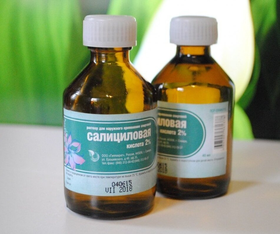 Салициловая кислота для лица: применение, отзывы
